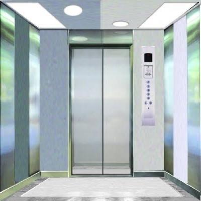 HTลิฟต์โดยสาร