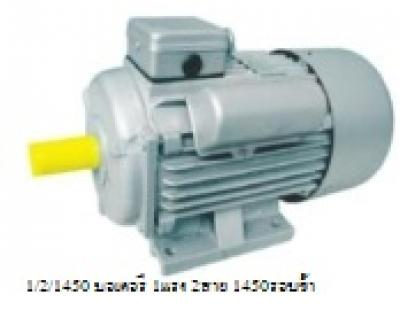 E-0123