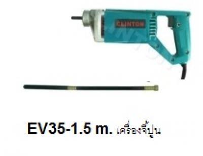 E-0014