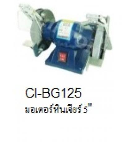 E-0033