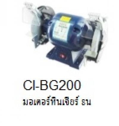 E-0034