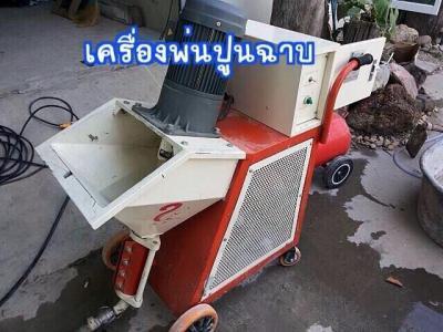T70-001-024-01