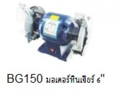 E-0032