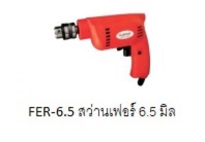 E-0042