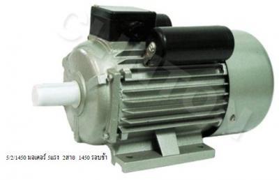 E-0126