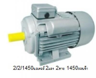 E-0124