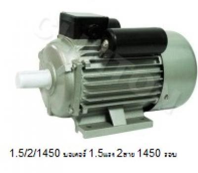 E-0122