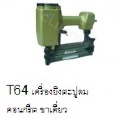 E-0025