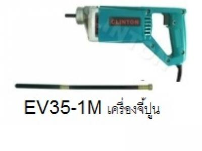 E-0012