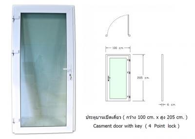 D2 ประตูบานเปิดเดี่ยว 100cm. x 205 cm. มีกุญแจ
