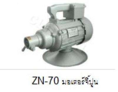 E-0013