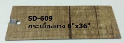 MS30-004-006