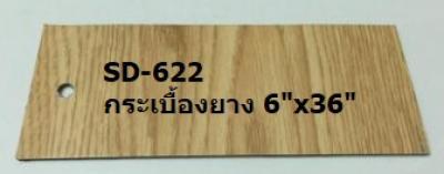d3v6s_pd_20170821115931.jpeg