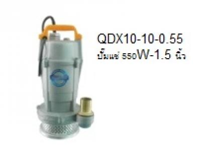 E-0080